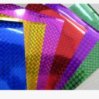 厂家直销镭射膜 斜纹镭射膜 EVA专用镭射膜 多彩镭射膜定制