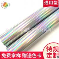 银彩虹烫金纸 东方电化铝烫纸烫膜过塑包装材料 烫印箔一级烫金纸