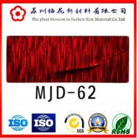 供应台湾耐水洗布料电化铝烫印箔拉丝镭射红 hot stamping foil