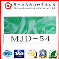 供应梅花牌绿玫瑰进口布料烫印箔 进口烫金纸 台湾烫金纸