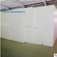 厂家直销 泡沫板 泡沫 EPS 保丽龙 量大优先 价格优惠
