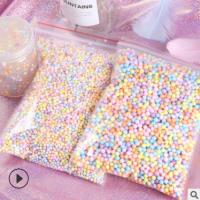 25克流星球礼盒填充物马卡龙彩色泡沫球保丽龙史莱姆颗粒厂家批发