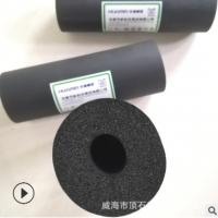 华美空调保温橡塑管 b1级难燃橡塑吸音管 nbr发泡防滑防护橡塑管