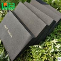 现货批发阿乐斯福乐斯橡塑板 福乐斯b1级橡塑板 阻燃橡塑海绵板