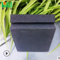 绿米b1级隔热橡塑板 隔音阻燃橡塑海绵保温板 橡塑板