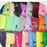 厂家直销手工制作材料马卡龙色 泡沫球颗粒彩色保丽龙史莱姆颗粒
