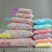 厂家直销马卡龙色礼盒填充材料 泡沫球颗粒彩色保丽龙史莱姆颗粒