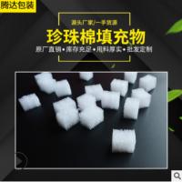 EPE珍珠棉圆柱形填充物填充料方形 泡沫填充料珍珠棉填充物