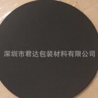 厂家直销EVA泡棉胶垫 模切冲型防水阻燃单面背胶eva脚垫批发