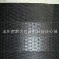 橡胶脚垫 家具电器防滑 压纹自粘胶垫 背胶冲型 规格定制