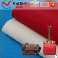 现货供应20安全棉帆布面料530g纯棉平纹帆布箱包背包布料支持定做