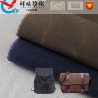 厂家直销全棉帆布 16安过腊纯棉棉面料男箱包现货批发
