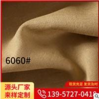 工厂现货直销麻布 黄麻布 粗麻布 覆膜麻布 色织麻布 染色麻布