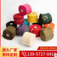 黄麻卷系列 彩色流苏印花麻卷桌旗椅背面料 定制