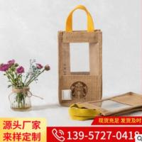 印花粗麻黄麻食品袋 文艺单肩黄麻购物袋 支持加工定制