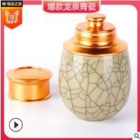 厂家批发龙泉青瓷陶瓷茶叶罐瓷罐定制小号不锈钢茶具茶叶包装礼盒