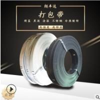 天津高强度镀锌打包带 19mm冷镀锌打包钢带 32mm耐腐蚀热镀锌钢带