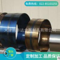 天津弹簧钢带 加工定做65MN钢带 冷轧SK80淬火退火弹簧钢带