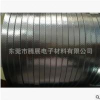 大量生产压纹镀锡铜箔 压纹铜箔胶带 抗酸碱铜箔胶带