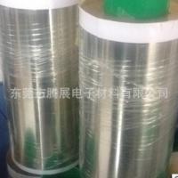 抗酸碱铜箔胶带 导电铜箔镀锡 静电屏蔽导电铜箔 加工定制