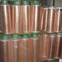专业生产 铜箔胶带单导和双导电屏蔽信号防干扰可冲型铜箔胶带