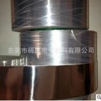 厂家批发 屏蔽铜箔纸抗氧化铜箔 抗氧化铜箔 耐用抗氧化铜箔