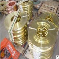 特价优惠黄铜带h62 环保H65黄铜箔软态拉伸M半硬Y2硬料Y端子C2680