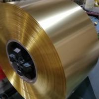 特价供应环保H68黄铜带H68黄铜箔黄铜皮 可批发零售 代客分条优惠