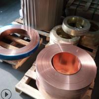 紫铜带t2紫铜皮 紫铜片 铜箔 0.02 0.03 0.05 0.1 0.15 0.2mm价优
