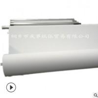 食品级单双面离型纸格拉辛原纸服装CAD硅油纸 卷筒白色半透明纸