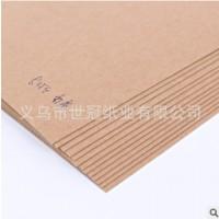 厂家直销 300g玖龙牌环保牛皮挂面箱板纸 特规、常规现货供应
