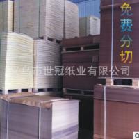 特价供应 国产单面牛卡纸 箱板纸 裱瓦楞纸 260克