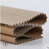 定制裁片两层瓦楞纸卷纸包装牛皮瓦楞纸装修保护卷筒纸多种规格