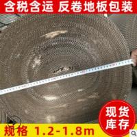 定制两层卷筒瓦楞包装纸 地板保护瓦楞纸家具包装纸1.2/1.4/1.6米