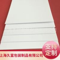 5层EF坑瓦楞纸板 五层E楞F楞瓦楞纸厂家生产定制