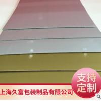 亮光三层瓦楞纸板 厂家生产定制瓦楞纸板金银卡纸