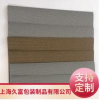 E.F型2层纸板 E.F坑瓦楞纸板 咖啡杯套瓦楞纸厂家生产定制