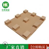 厂家供应优质蜂窝纸芯 包装用途蜂窝纸芯蜂窝卡板