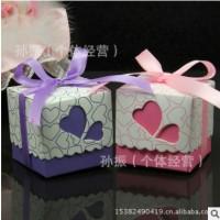 欧式喜糖盒义乌婚庆用品 婚礼喜糖包装糖果盒 创意喜糖盒子批发