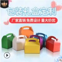 生日蛋糕纸盒批发 糖果饼干盒 彩盒6/8/10/12寸烘焙包装盒定制