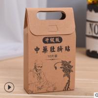 厂家定制手提牛皮纸盒 礼品包装盒 食品糖果茶叶包装盒印刷logo