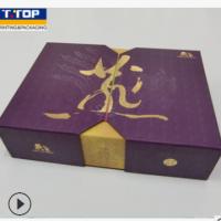 纸质茶叶盒订制 创意茶叶盒包装 高档礼品盒 茶叶礼盒 厂家直销