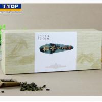 经典茶叶盒 禅茶一味茶叶盒 古典韵味茶叶盒 免费设计 礼盒订做