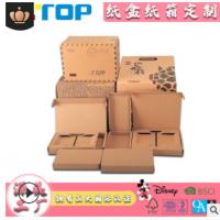打包纸板箱瓦楞纸盒物流搬家纸箱快递飞机盒定做拉链箱包装盒定制