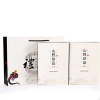 黑秋木耳塑料袋 包装盒 香菇包装 菌类包装盒 松子 榛子礼包包装