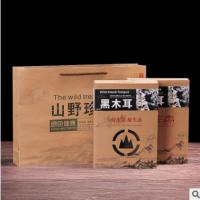 羊肚菌包装盒黑木耳包装礼盒蘑菇香菇松茸礼品盒东北特产菌类通用