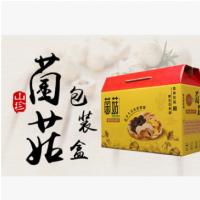 菌菇菌类土特产美食礼盒通用食用包装盒批发