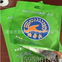 东北特长菌类平底拉链自封酸料包装袋 蔬菜小麦玉米种子包装袋