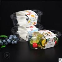 加厚一次性pet包装盒 透明塑料水果千层蛋糕甜品烘焙包装带盖批发