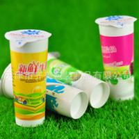 高腰加厚一次性纸杯 酸奶牛奶淋膜纸盒细高纸杯带盖厂家直供定制